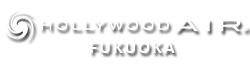 hollywood-air_fukuoka